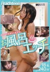 (201FSPT-018)[FSPT-018]カラダも気持ちも温まる お風呂エッチ 18名240分 ダウンロード