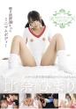 比奈ひまり - フェアリーテール 4 スケベ大好き新体操GirlマゾッコMちゃん 比奈ひまり