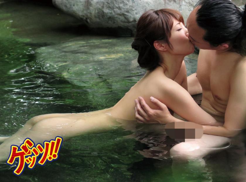 貸切り風呂盗撮 年下ヤリチン男子におねだりする不倫妻
