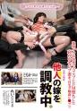 澤村レイコ,高瀬智香 - 他人の嫁を調教中。 強制イカセでドM堕ち!哀れなセレブ妻を自宅で輪姦!
