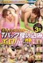 本真ゆり,真名瀬りか,藤咲サラ - 美人インストラクターがTバック食い込みエロ尻で誘惑してきたので…