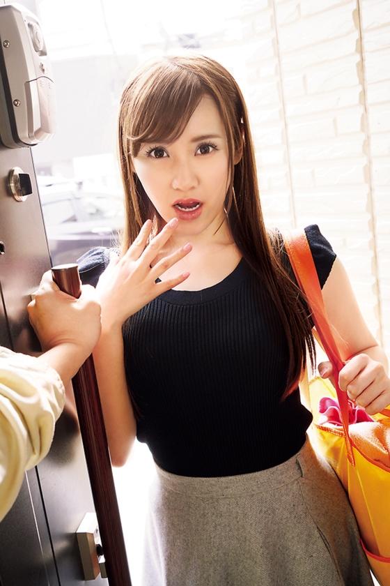 デリヘル呼んだら姉が来た!結果、お店に内緒で中出し本番セックスする事になる 総集編 8時間 2 麻里梨夏 上原志織 河音くるみ 最上晶 水咲菜々美 の画像7