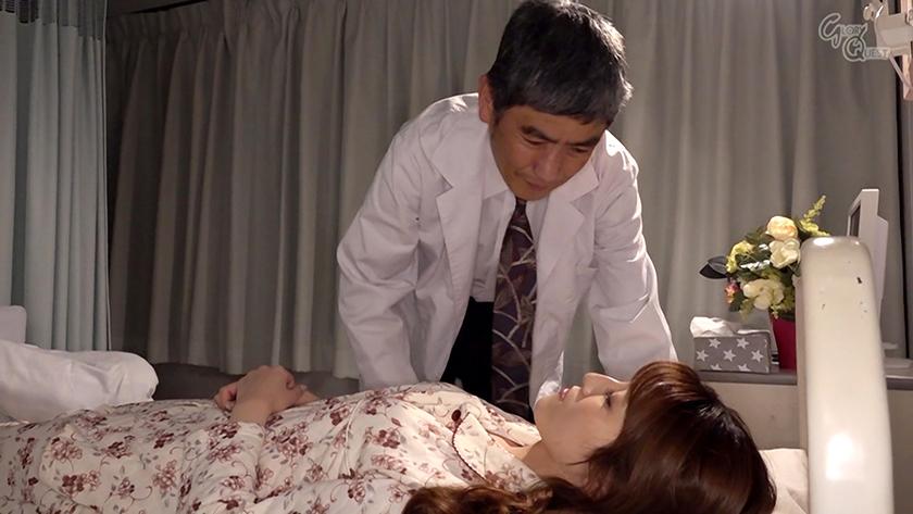町医者老人の顔舐め中出し変態カルテ 森沢かなのサンプル画像3
