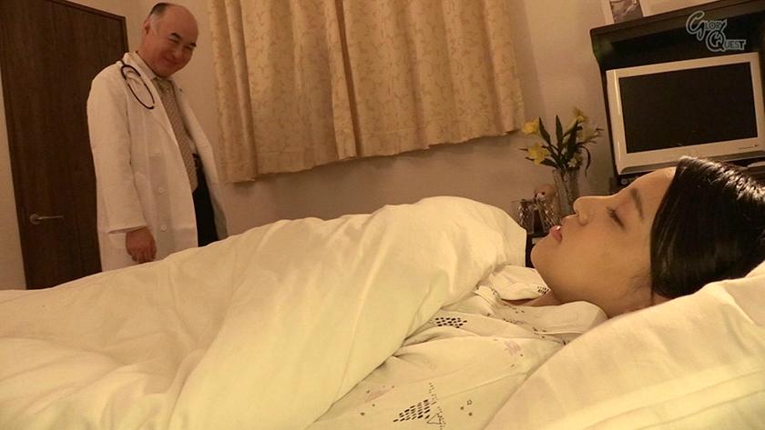 町医者老人の顔舐め中出し変態カルテ ひなた澪のサンプル画像4