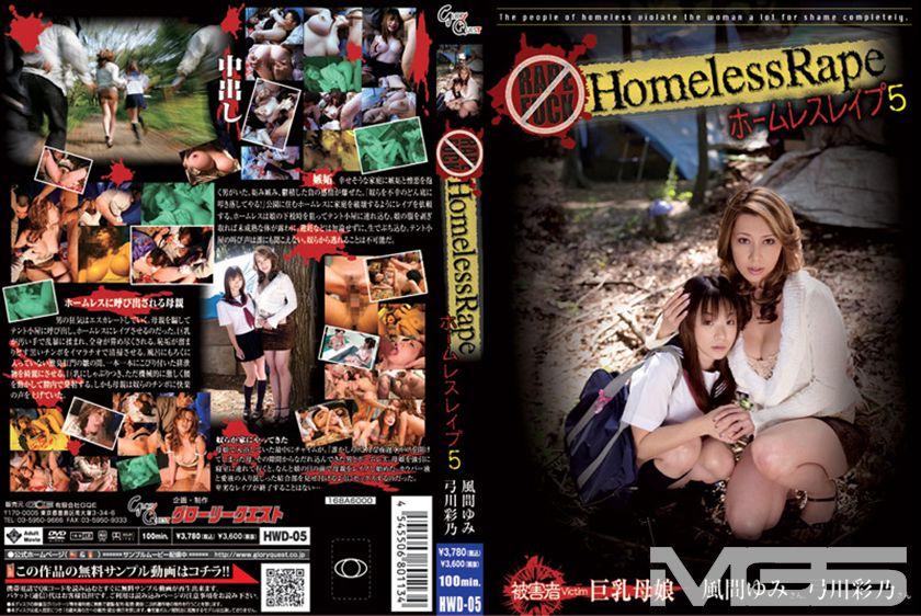 HomelessRape5