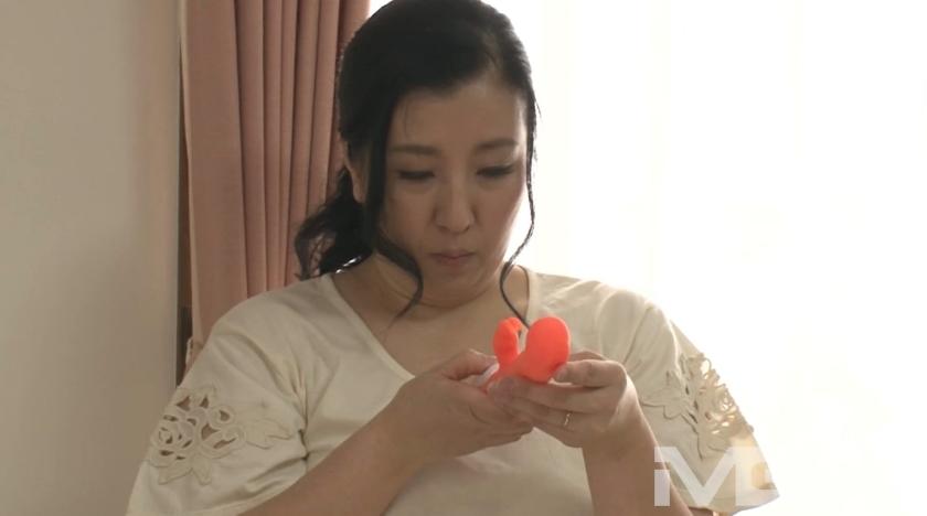 息子からとりあげたHなおもちゃの虜になったお母さん 藤木静子 加山なつこ の画像5