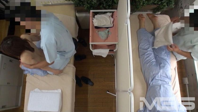 夫婦同伴マッサージ 寝取られ性帯治療院 [四]