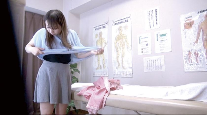 新・歌舞伎町 整体治療院 77