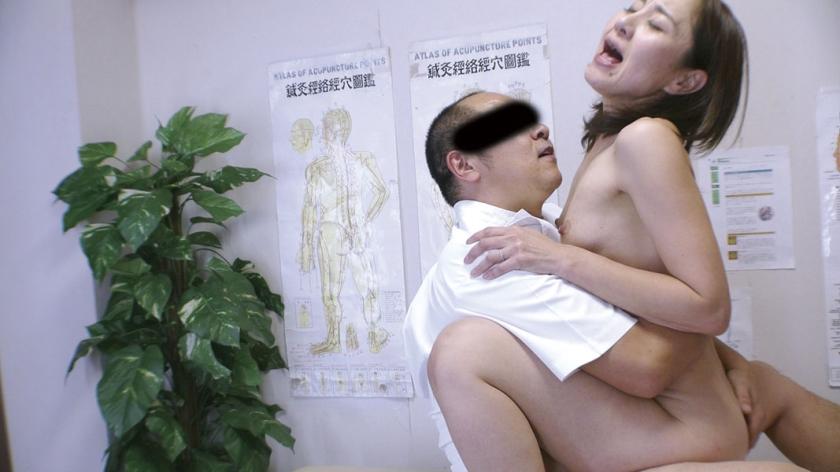 新・歌舞伎町 整体治療院 88 の画像2