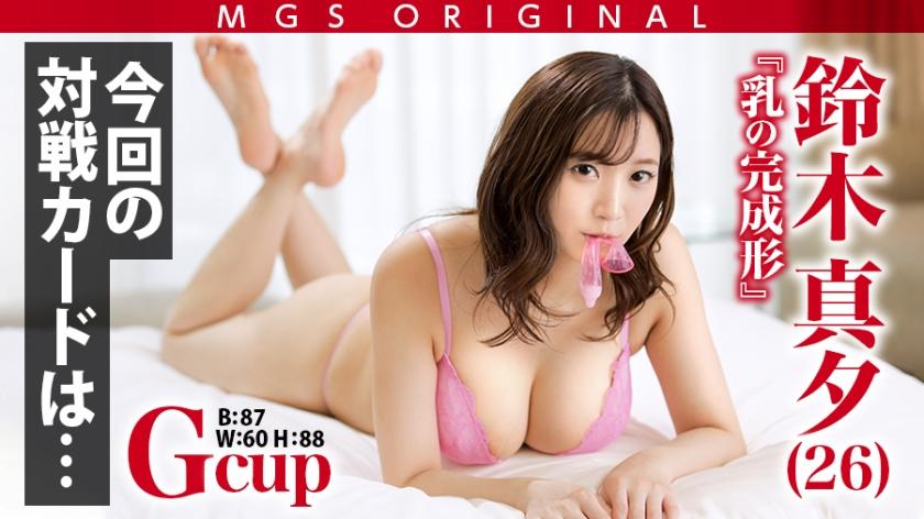 485GCB-004