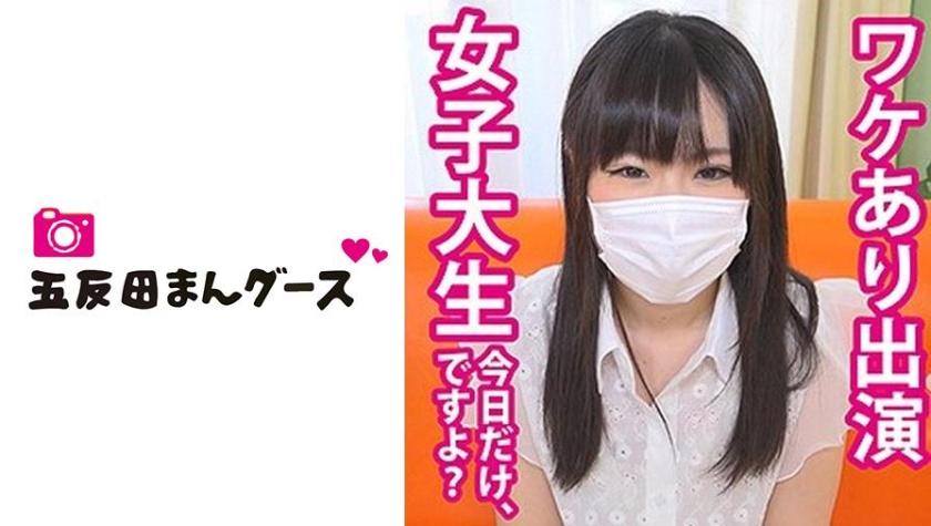 490FAN-050 Yui 1