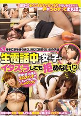 (200GANA-821)[GANA-821](xvsr00344)[XVSR-344](red090)[RED-090]Your Home Is About To Be Transformed Into A Soapland!! Young Hotties Only Home Delivery Creampie Baths Marina Yuzuki Download