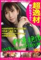 田中美矢 - ハメドリズム # 006 - 美矢 ??歳 元家政婦