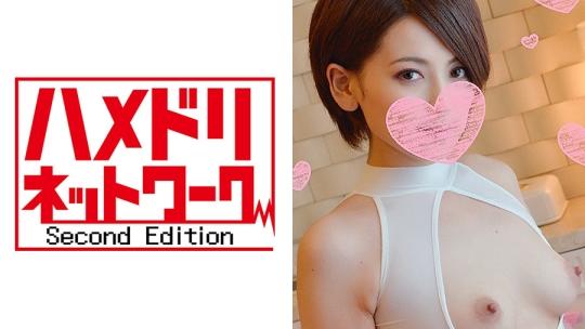 紗々原ゆり - ハメドリネットワーク2nd 138 - あみ 23歳 ガンギマり女が乳首にローター貼り付け