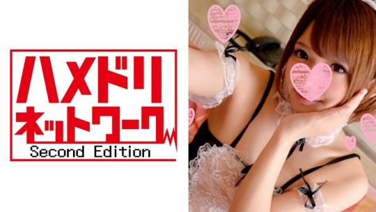 麻里梨夏 - ハメドリネットワーク2nd 163 - ほたるちゃん23才 アイドルより可愛い娘の乳首