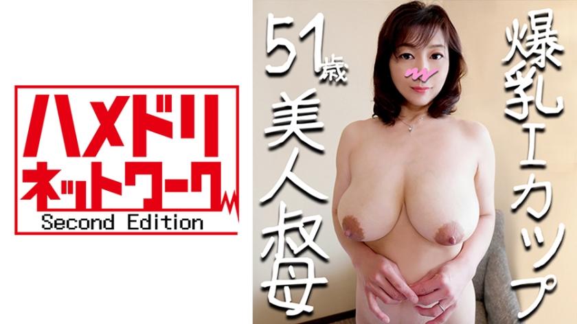 時田こずえ - ハメドリネットワーク2nd 282 - あすみさん 51歳 撮影者の叔母