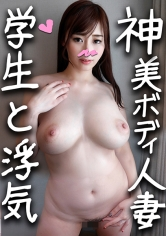 松永さな - ハメドリネットワーク2nd 322 - あやなさん 32歳 神乳セレブ妻