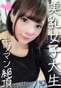 坂咲みほ - ハメドリネットワーク2nd 333 - あいり 18歳 女子大生