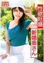 加賀美さら - ハメドリネットワーク2nd 359 - ららさん 23歳 専業主婦