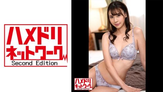 竹内夏希 - ハメドリネットワークSecondEdition 381 - みつきさん 29歳 イキまくる人妻