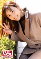 藤谷香文 - ハメドリネットワーク2nd 390 - Sさん 45歳 ダンス振付師