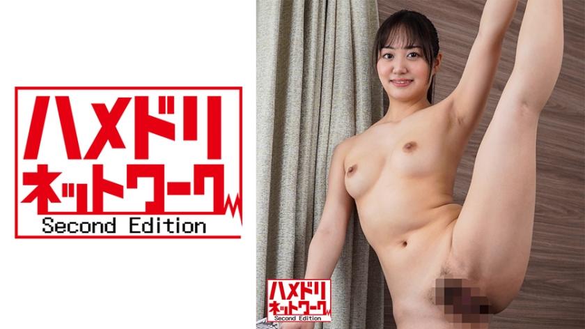 永澤ゆきの - ハメドリネットワーク2nd 392 - ゆきなさん 29歳 元体操選手