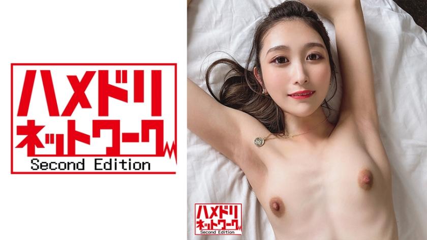 中条鈴華 - ハメドリネットワーク2nd 393 - すずさん(仮名)26歳 元お天気お姉さん