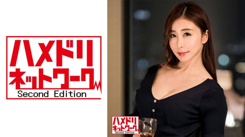 中野七緒 - ハメドリネットワーク2nd 394 - なおこさん(仮名)39歳 元舞台女優
