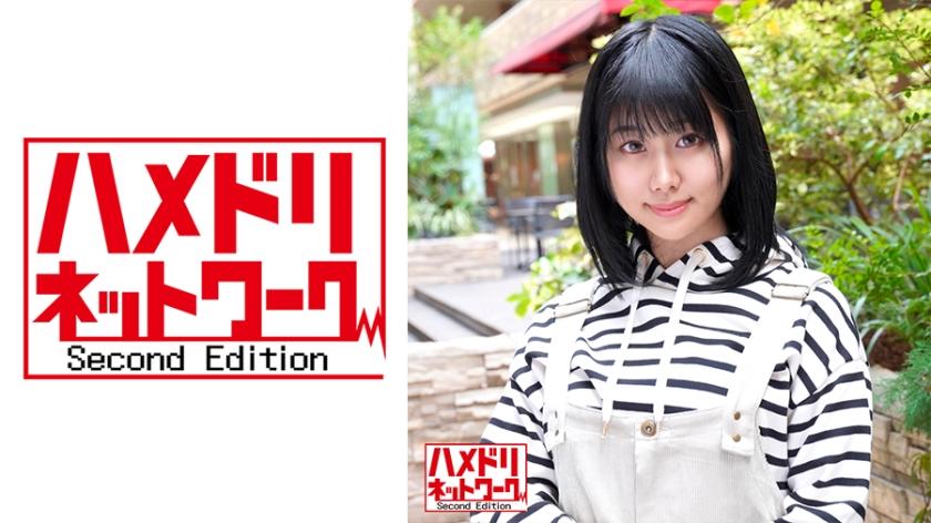 志木あかね - ハメドリネットワーク2nd 396 - あかねさん(仮名)25歳 元アイドルG
