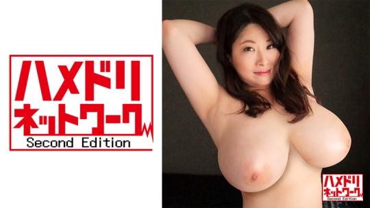 白鳥寿美礼 - ハメドリネットワーク2nd 411 - きくのさん 44歳 人妻/友人の母