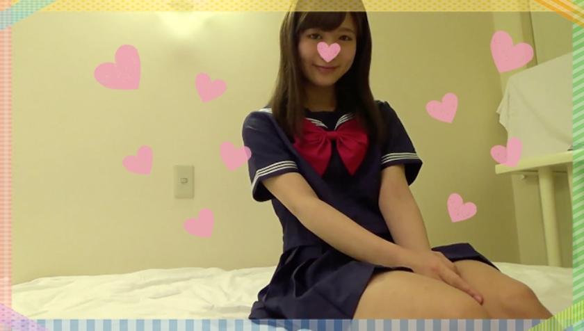 【極限カワイイ】SSS級制服美少女18歳あやちゃんビジホ円光【薄毛ま○こ】