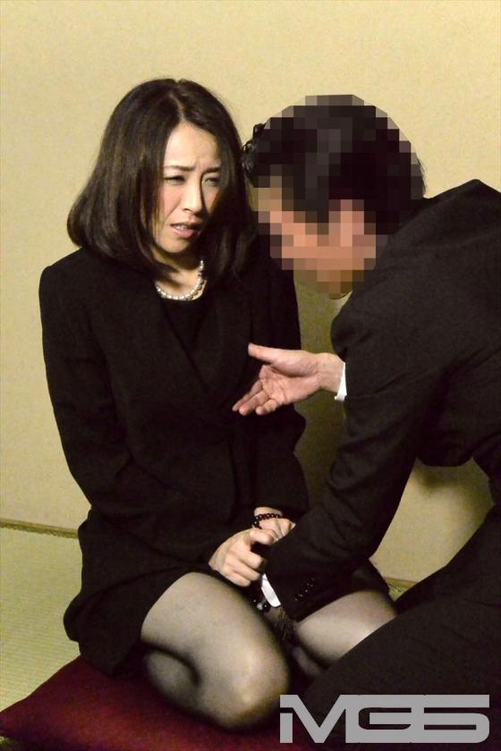 AV  喪服未亡人 谷原希美 7mmtv.tv