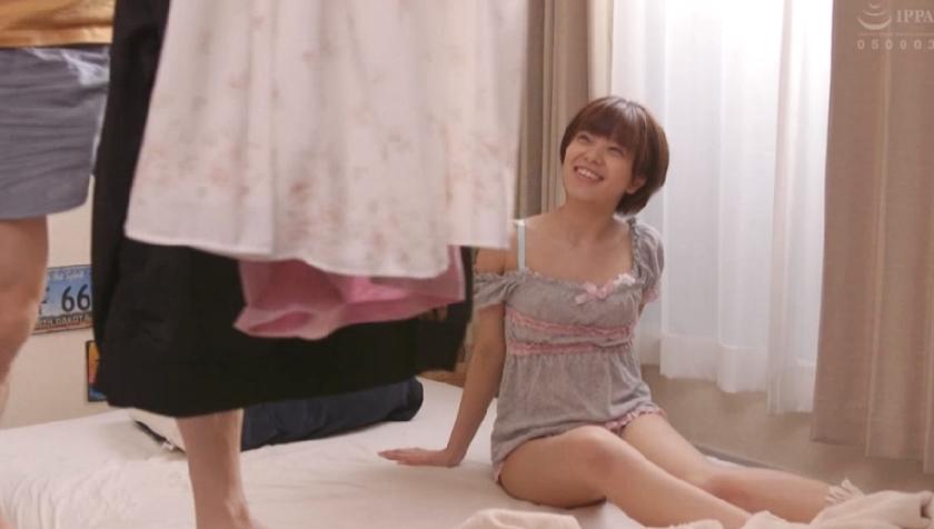 お泊り明け、彼氏の部屋で彼氏の服を着て過ごす彼女 ボーイッシュ彼女の場合 東条蒼 星咲凛 日向恵美のサンプル画像12