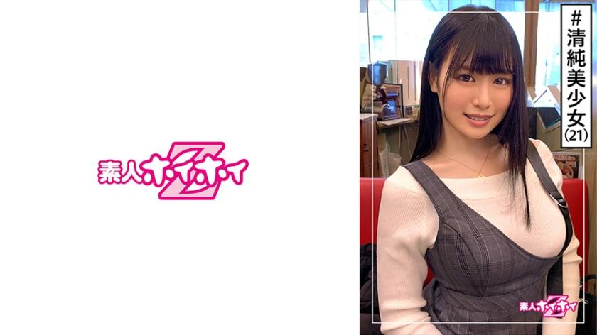 ゆな(21) 素人ホイホイZ・素人・王道美少女・ダメ男製造機・巨乳・コスプレイヤー・美少女・清楚・巨乳・顔射・ハメ撮りのタイトル画像