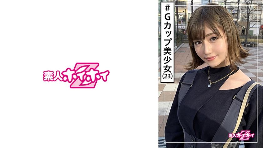 遥(23) 素人ホイホイZ・素人・場違い美人・完璧なスタイル・キャラ変・美少女・巨乳・美乳・顔射・ハメ撮り