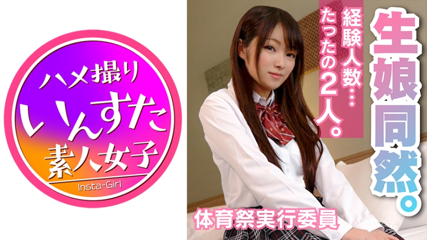 413INST-063 Fresh JD just finished for the first time! Sports festival executive committee Yashiro-chan, 18