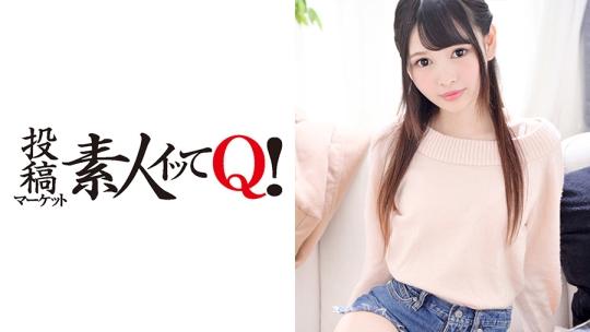 跡美しゅり 素人道(324SRTD-0133)