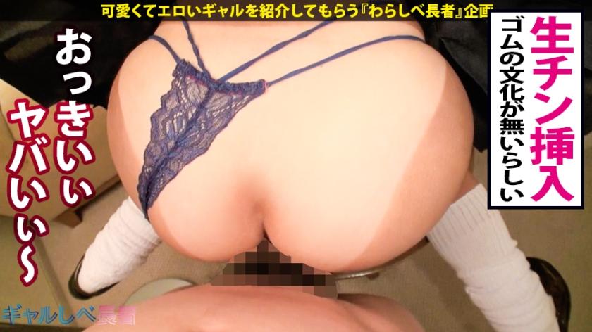 https://video.fc2.com/a/content/20200211GwegKK1P_サンプル画像小20