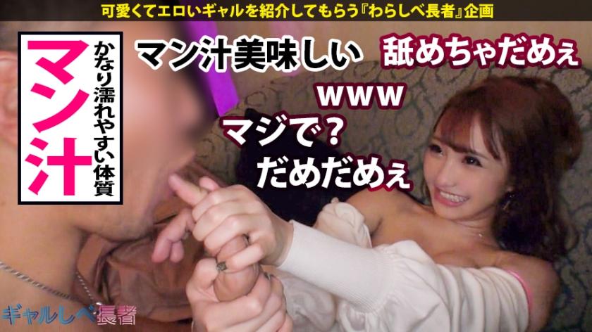愛瀬るか-390JAC-038-サンプル画像12