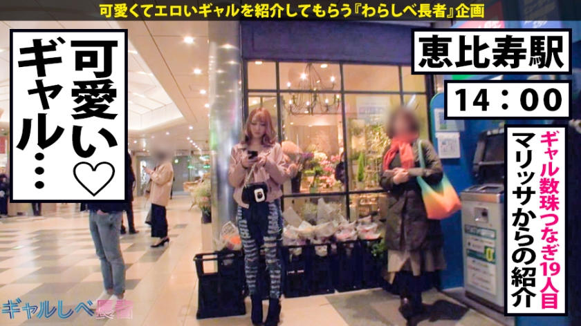 愛瀬るか-390JAC-038-サンプル画像3
