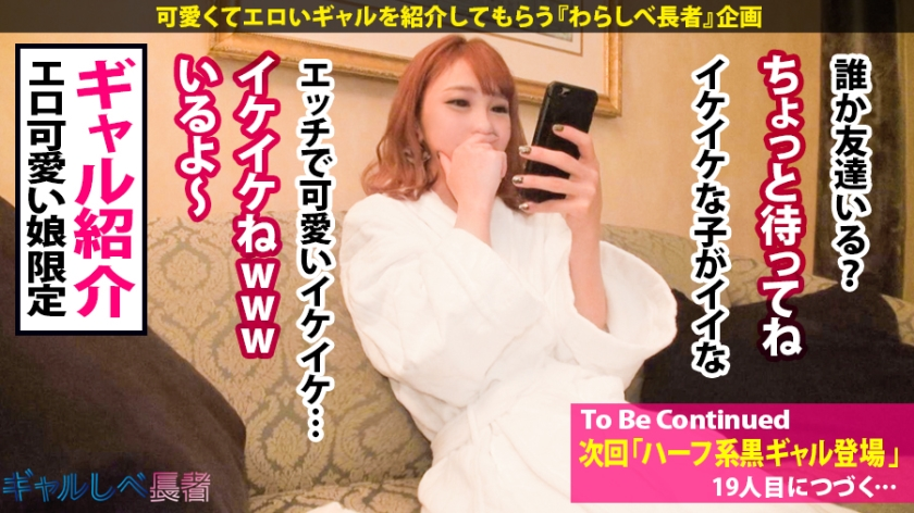 愛瀬るか-390JAC-038-サンプル画像19