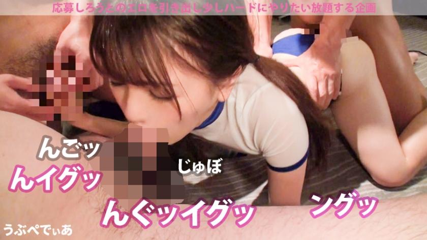 【激イキ狂乱ハメ潮!応募しろうと】8月3日17:00 新宿某高級ホテルのスイートルーム、箱入り娘の複数姦ぶっかけ超早漏潮吹き動画【うぶぺでぃあ05/ゆい】_pic17