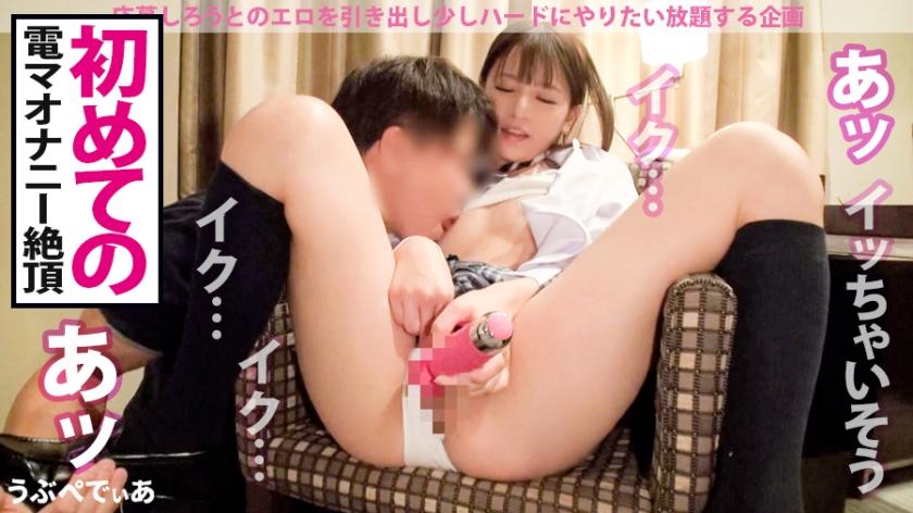 【激イキ狂乱ハメ潮!応募しろうと】8月3日17:00 新宿某高級ホテルのスイートルーム、箱入り娘の複数姦ぶっかけ超早漏潮吹き動画【うぶぺでぃあ05/ゆい】-エロ画像-4枚目