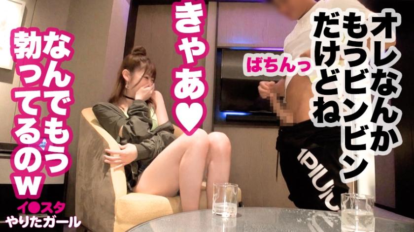 【Ni●iu9人分の可愛いさ】イ●スタにエロい自撮りを載せる、K-POP女子をSNSナンパ!!この女、全身クリトリス!!!顔面偏差値MAXのオルチャン女子がひたすら痙攣してイキまくる!!!敏感度MAXにつき、抜きどころの撮れ高が異常です!!!【イ●スタやりたガール。其の拾弐】_pic11