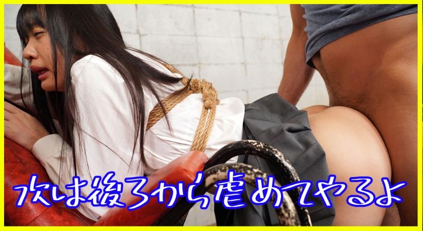 無垢な制服女子を緊縛し●●SEXでイカせろ!#花音#18歳