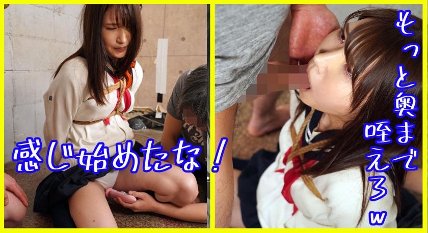 無垢な制服女子を緊縛し●●SEXでイカせろ! #真子#18歳