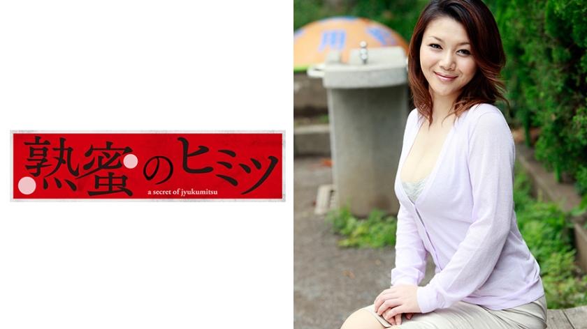 美奈子34歳