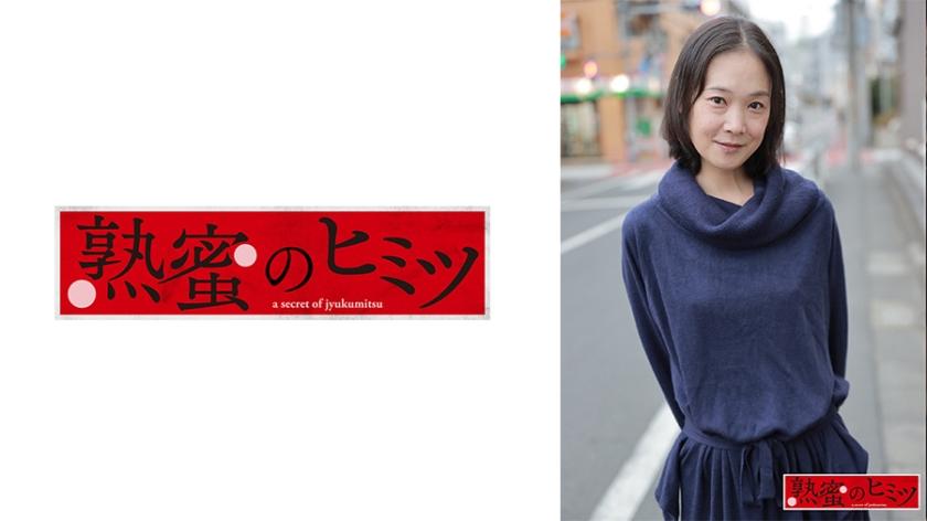 188HINT-0464 Misaki
