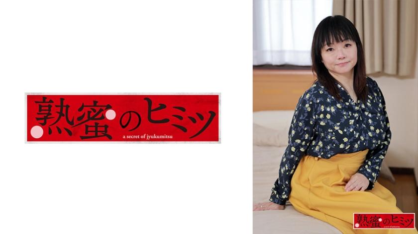 188HINT-0465 Yuna