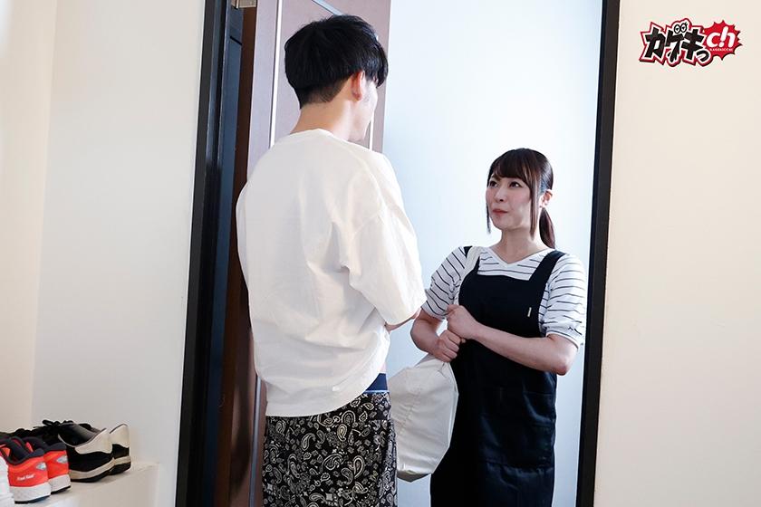 (486GRKG-019)[GRKG-019]家事代行で来た女は、お掃除フェラまでしてくれる美尻人妻だった!?「旦那よりも大きいっつ!」と自らチ○ポを求めるムチムチピタパン熟女 ダウンロード sample_big
